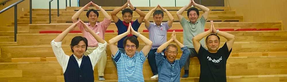 志事創業社|Age100.ing
